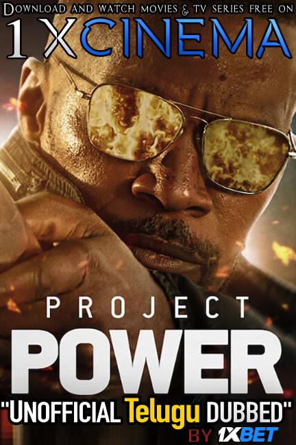 ProjectPower-Tel-Dub.jpg