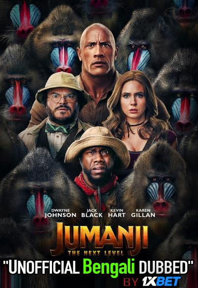 Jumanji: The Next Level (2019) Bengali Dubbed (Unofficial VO) Blu-Ray 720p [Full Movie] 1XBET