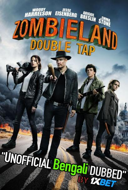 Zombieland: Double Tap (2019) Bengali [Unofficial Dubbed] BluRay 720p HD [Action Film]