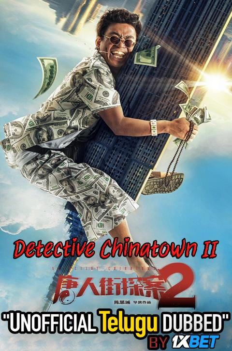 Detective Chinatown 2 (2018) Telugu Dubbed (Unofficial VO) & Chinese   Blu-Ray 720p [Full Movie] 1XBET
