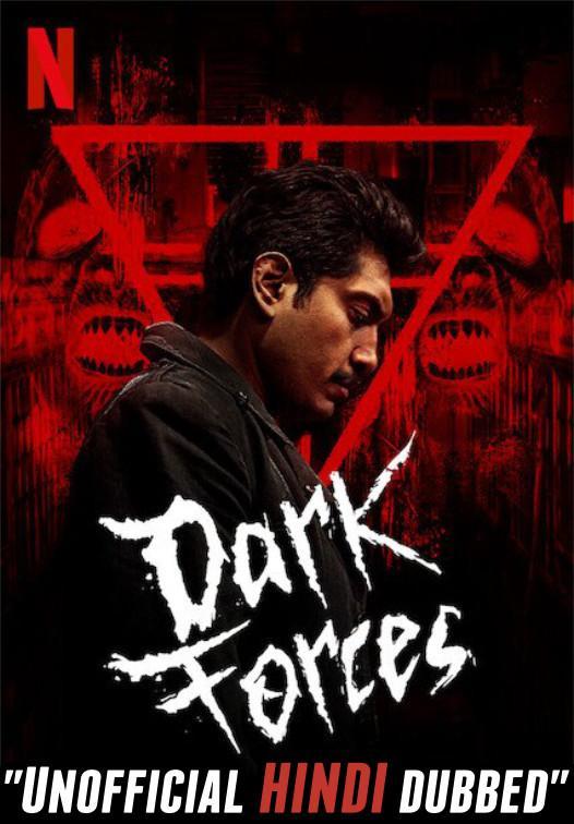 Dark Forces (2020) [Hindi (Unofficial Dubbed) + Spanish (ORG)] Dual Audio | WEBRip 720p [HD]