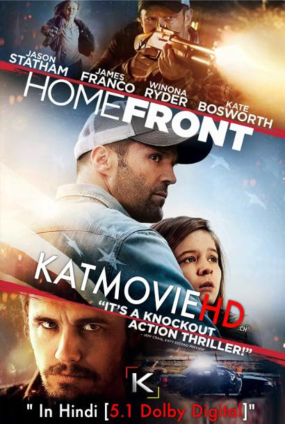 Homefront (2013) Dual Audio [Hindi Dubbed (5.1 DD) & English] BluRay 1080p 720p & 480p [HD]
