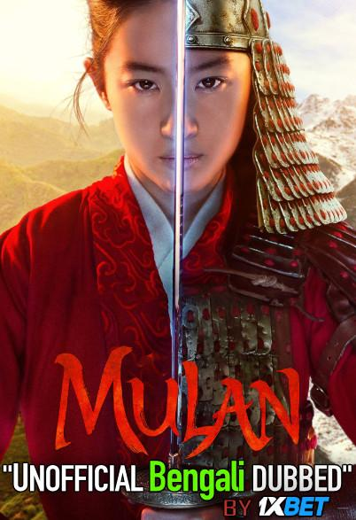 Mulan (2020) Bengali Dubbed (Unofficial VO) WEBRip 720p [Full Movie] 1XBET