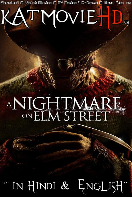 A Nightmare on Elm Street (2010) Dual Audio [Hindi Dub & English] BRRip 1080p 720p & 480p [HD]