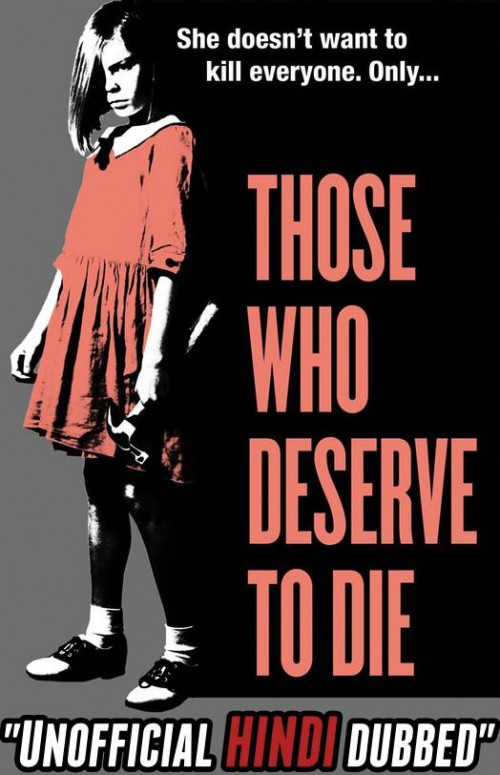 Those-who-want-to-die.jpg