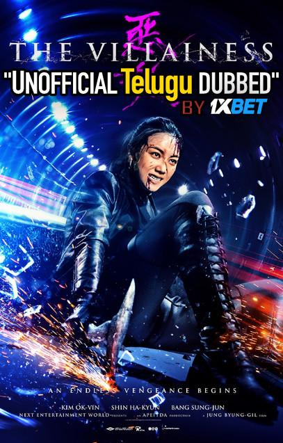 The Villainess (2017) Telugu Dubbed (Unofficial) & Korean (ORG) [Dual Audio] Blu-Ray 720p [Full Movie] 1XBET