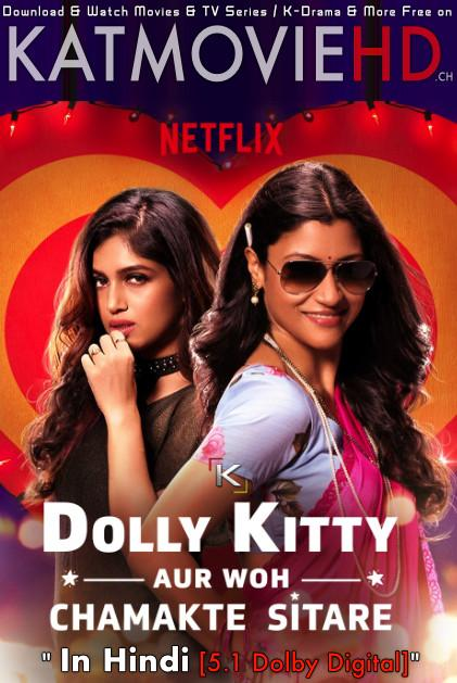 Dolly-kitty-2020-Movie-in-Hindi.jpg