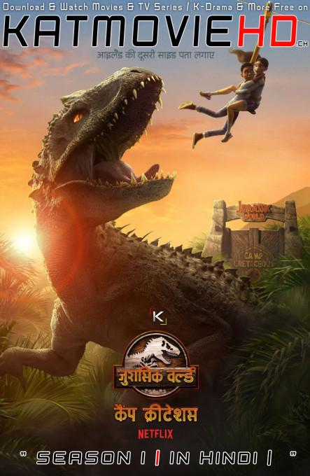 Jurassic World Camp Cretaceous [Season 1] all Episodes Dual Audio Hindi-English x264 ESub WebRip 480p 720p mkv