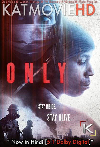 Only-2019-Hindi-Poster-2.jpg