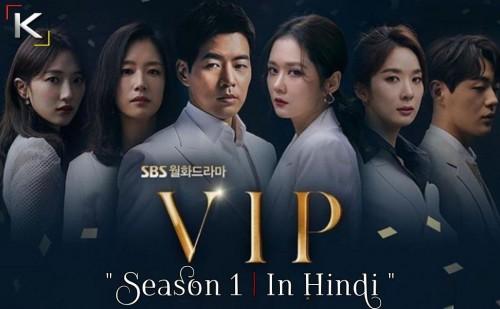 VIP-kDrama-in-Hindi.jpg