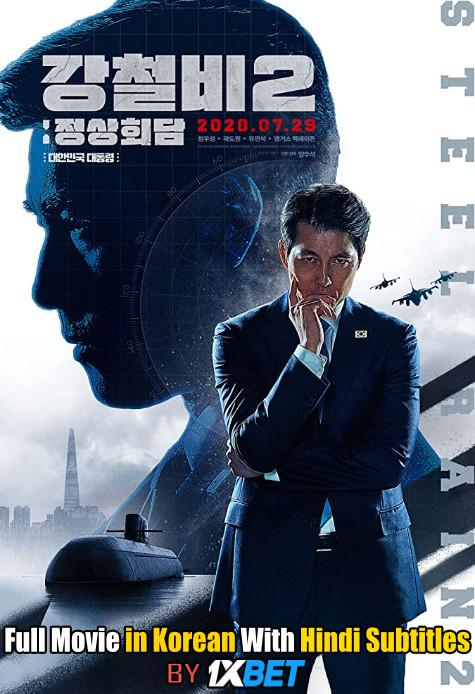 Steel Rain 2 (2020) Web-DL 720p HD Full Movie [In Korean] With Hindi Subtitles