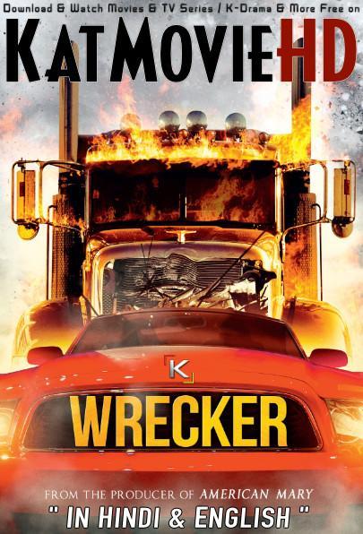 Wreacker-1.jpg