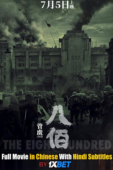 The Eight Hundred (2020) HDCAM 720p HD [Ba Bai /八佰] Full Movie [In Chinese] With Hindi Subtitles