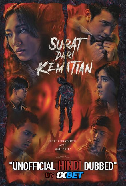 May the Devil Take You Too (2020) WebRip 720p Dual Audio [Hindi Dubbed (Unofficial VO) + Indonesian (ORG)] [Full Movie]