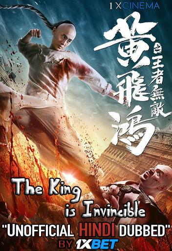 The King is Invincible (2019) WebRip 720p Dual Audio [Hindi (Unofficial Dubbed) + Chinese (ORG)] [Full Movie]