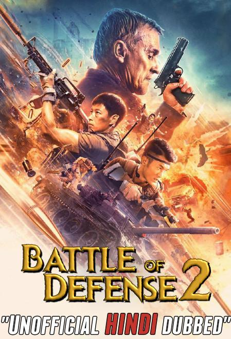 Battle of Defense 2 (2020) [Hindi (Unofficial Dubbed) + Chinese (ORG)] Dual Audio | WEBRip 720p [HD]