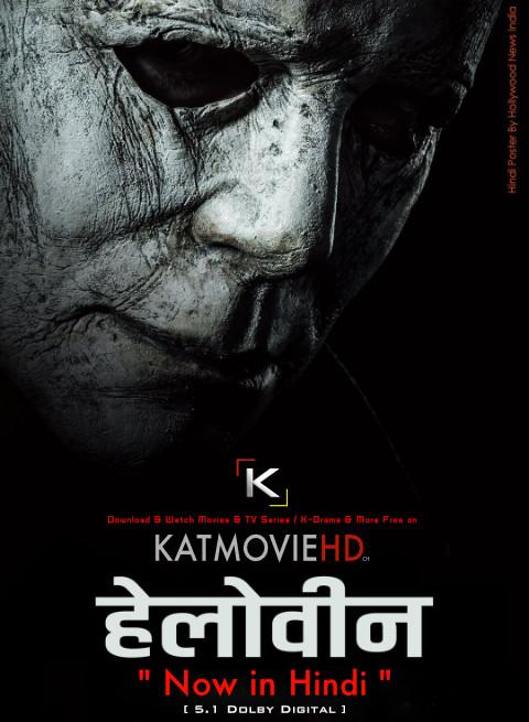 Download Halloween (2018) Dual Audio [Hindi Dubbed 5.1 & English] हैलोवीन Blu-Ray 1080p 720p 480p [ Horror/Slasher Film] ,Watch Halloween Full Movie Online Free on KaztmovieHD.ch .