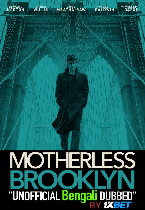 Motherless Brooklyn (2019) Bengali [Unofficial Dubbed] BluRay 720p HD [Crime Film]