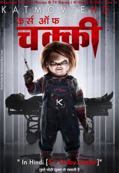 Curse of Chucky (2013) Hindi (ORG) DD 5.1 + English [Dual Audio] BluRay 1080p 720p 480p [Full Movie]