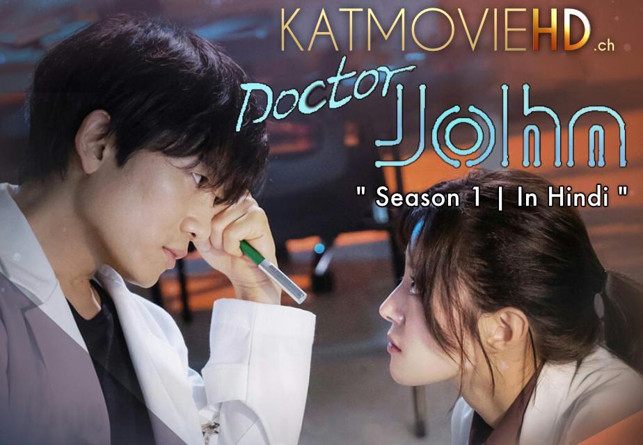 Download Doctor John (2019) In Hindi 480p & 720p HDRip (Korean: 의사요한; RR: Uisayohan) Korean Drama Hindi Dubbed] ) [ Doctor John Season 1 All Episodes] Free Download on Katmoviehd.ch