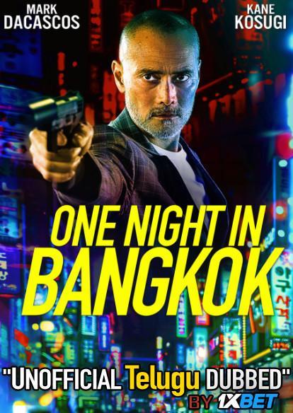 One-bangkok-tel-dub.jpg