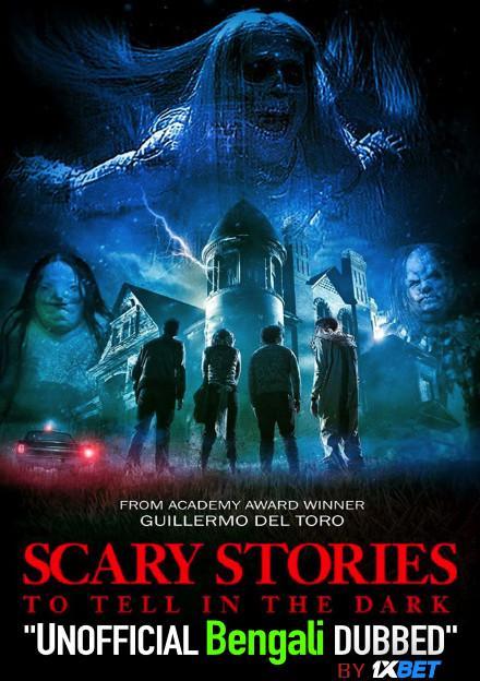 Scary-Stories-Ben-Dub.jpg