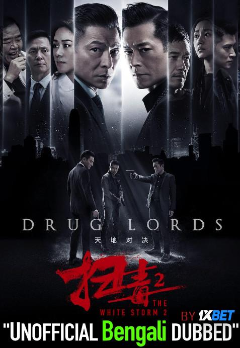 The White Storm 2 Drug Lords (2019) Bengali [Unofficial Dubbed] BluRay 720p HD [Action Film]