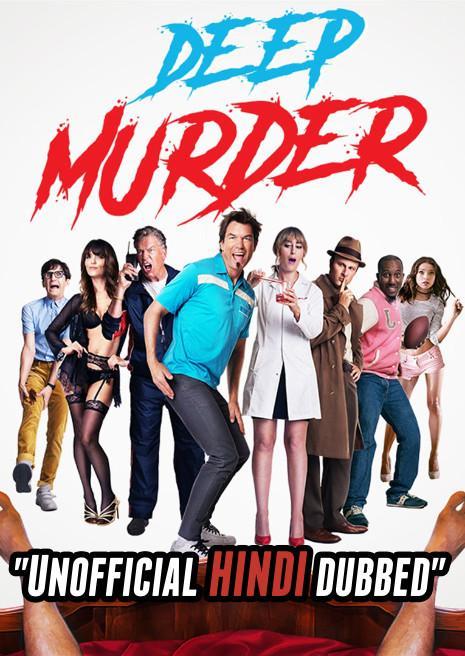 Deep Murder (2019) [Hindi (Unofficial Dubbed) + French (ORG)] Dual Audio | WEBRip 720p [HD]
