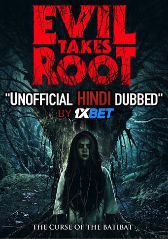 Evil Takes Root Screen Shot 1