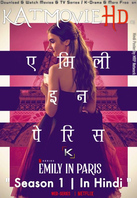 Emily in Paris (Season 1) [Hindi 5.1 DD + English] Dual Audio | All Episodes 1-10 | WEB-DL 720p/ 480p [NF TV Series]