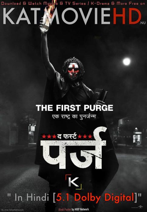 The First Purge (2018) Dual Audio [Hindi (ORG 5.1 DD) + Dari] BluRay 1080p 720p 480p [Full Movie]