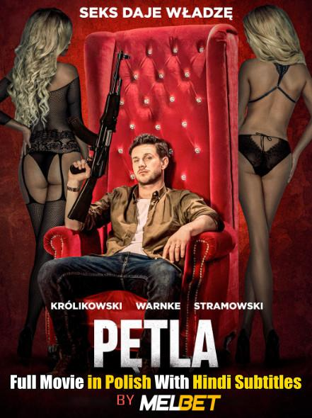 Petla (2020) Full Movie [In Polish] With Hindi Subtitles | HDCAM 720p [MelBET]