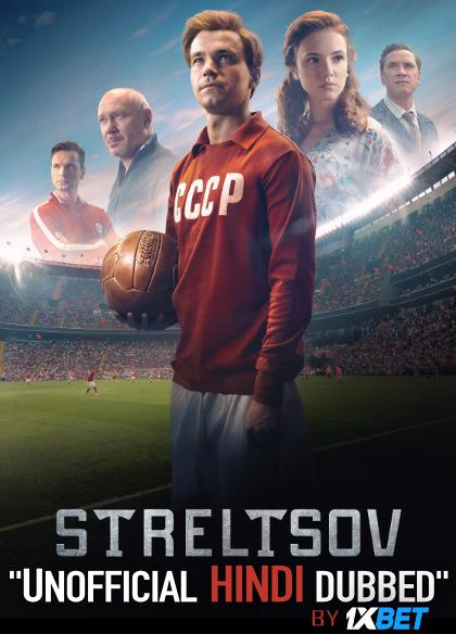 Streltsov (2020) WEBRip 720p Dual Audio [Hindi Dubbed (Unofficial VO) + Russian (ORG)] [1XBET]