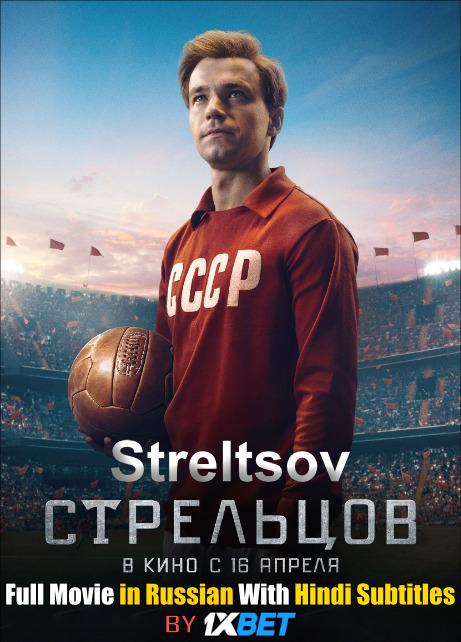 Streltsov (2020) HDCAM 720p Full Movie [In Russian] With Hindi Subtitles