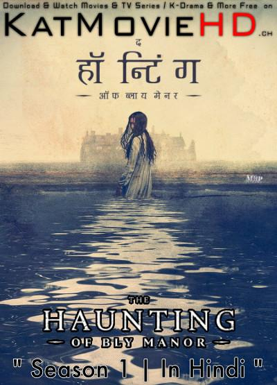 The Haunting of Bly Manor (Season 1) [Hindi 5.1 DD + English] Dual Audio | WEB-DL 1080p 720p 480p [NF TV Series]