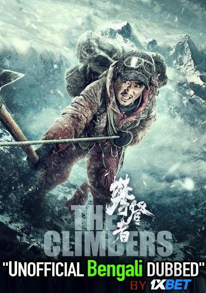 The Climbers (2019) Bengali Dubbed (Unofficial VO) BluRay 720p [Full Movie] 1XBET