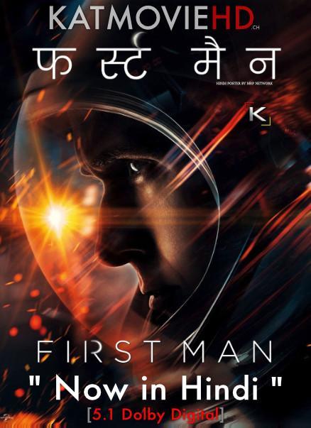 First Man (2018) Hindi (ORG 5.1 DD) [Dual Audio] BluRay 1080p 720p 480p [Full Movie] IMAX
