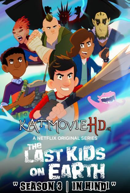 The Last Kids on Earth (Season 3) Dual Audio [ Hindi 5.1 – English ] 480p 720p HDRip | The Last Kids on Earth Book 3 Netflix Series