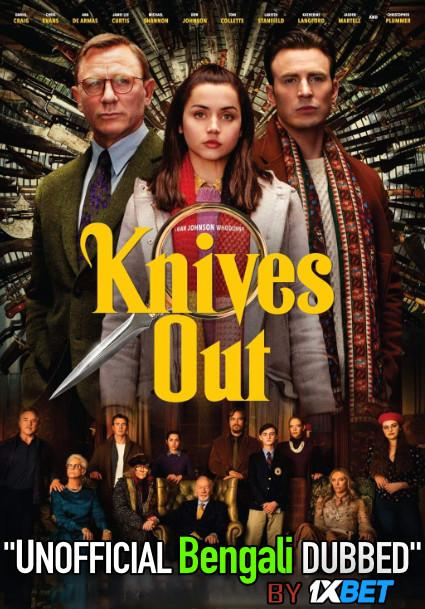Knives Out (2019) Bengali Dubbed (Unofficial VO) BluRay 720p [Full Movie] 1XBET