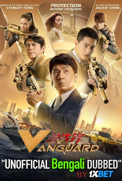 Vanguard (2020) Bengali Dubbed (Unofficial VO) HDCAM 720p [Full Movie] 1XBET