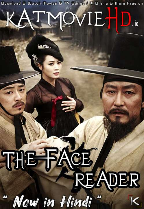 The Face Reader (2013) Dual Audio (Hindi Dubbed & Korean) BluRay 1080p 720p 480p