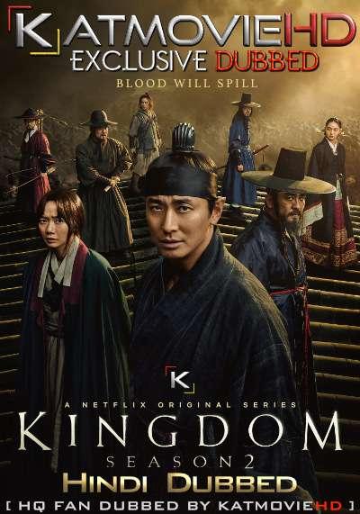 Download Kingdom Season 2 Complete (In Hindi) Web-DL 1080p 720p 480p HD Free on KatMovieHD . (Kingdom S02 | Netflix) All Episodes [ हिंदी Fan Dubbed ] South Korean Zombie Series !