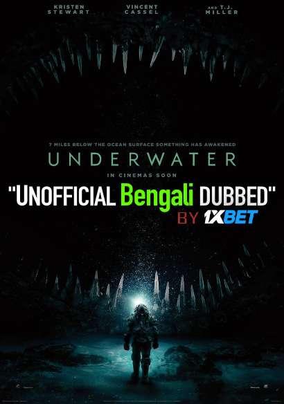 Underwater (2020) Bengali Dubbed (Unofficial VO) BluRay 720p [Full Movie] 1XBET