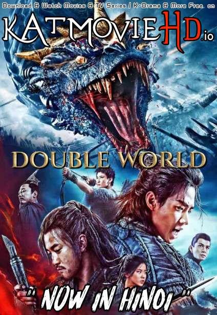 Download Double World (2020) BluRay 720p & 480p Dual Audio [Hindi Dub – Chinese] Double World Full Movie On KatmovieHD.io