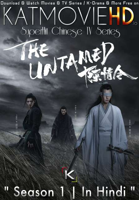 Download The Untamed (2019) In Hindi 480p & 720p HDRip (Chinese: Chén Qíng Lìng) Chinese Drama Hindi Dubbed] ) [ The Untamed Season 1 All Episodes] Free Download on Katmoviehd.io