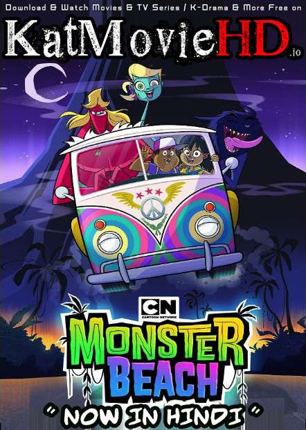 Download Monster Beach (2014) BluRay 720p & 480p Dual Audio [Hindi Dub – English] Monster Beach Full Movie On KatmovieHD.io