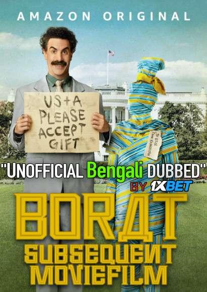 Borat Subsequent Moviefilm (2020) Bengali Dubbed (Unofficial VO) WEBRip 720p [Full Movie] 1XBET