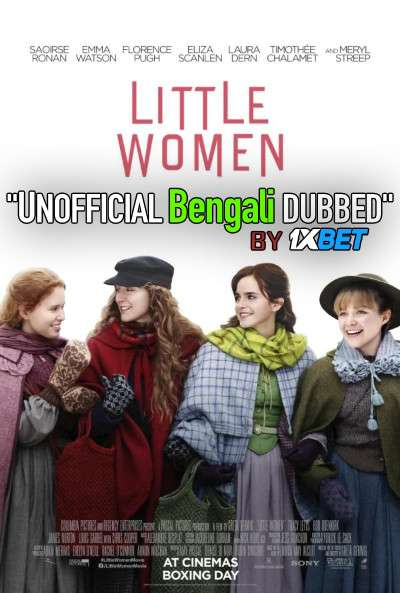 Little Women (2019) Bengali Dubbed (Unofficial VO) BluRay 720p [Full Movie] 1XBET