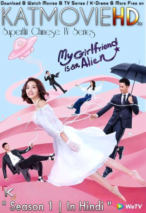 My Girlfriend is an Alien (Season 1) Hindi Dubbed (ORG) 1080p, 720p & 480p (2019 Chinese TV Series) [Episode 14 Added]
