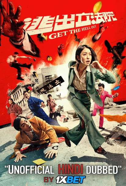 Get the Hell Out (2020) WebRip 720p Dual Audio [Hindi Dubbed (Unofficial VO) + Mandarin (ORG)] [Full Movie]